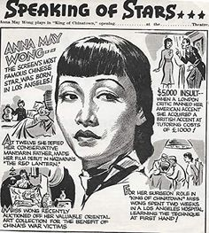 Anna May Wong in King of Chinatown Anna May, Are You Being Served, Warrior Names, Yoga Hair, Silent Film Stars, Movie Stars, Sound Film, Russian Wedding, Star Students