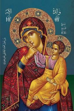 I like this as it's intricate, smart and pretty, a good to see unusual mix. Religious Pictures, Religious Icons, Religious Art, Madonna Art, Madonna And Child, Blessed Mother Mary, Blessed Virgin Mary, Verge, Religion