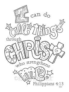 I Can Do All Things Through Christ coloring page / Two sizes included: 8.5X11, 6X8 Perfect for Sunday School age children or adults, this coloring page celebrates the source of our strength. In this collection, you will receive 2 pages in one pdf file. Included are two sizes: 8.5X11, for use as a traditional coloring page, and 6X8, to be used as a tip-in for Bible Journaling. The watermark on the listing will not appear on your downloaded files. **Please note--This is a digital item for…