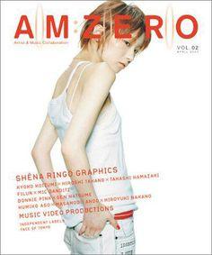 椎名林檎の画像 プリ画像 Shiina Ringo, Blonde Asian, Rock Posters, My Muse, Music Artists, Rock And Roll, Fashion Art, Actors & Actresses, Cool Girl