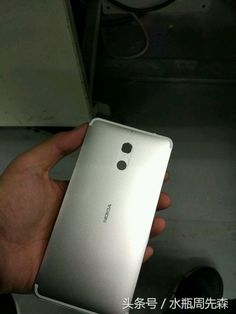 Nokia D1C Price leaked. Price in India & for other markets http://ift.tt/2hdcFOs