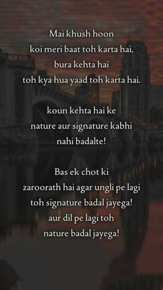 Jaffer True Love Quotes, Love Poems, Deep Words, True Words, Lines Quotes, Reality Quotes, Unspoken Words, Urdu Quotes, Quotations