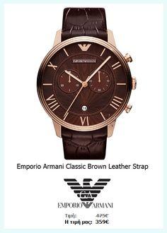 efa27a103e890 Emporio Armani Classic Brown Leather Strap Δείτε όλες τις λεπτομέρειες εδώ  http   www