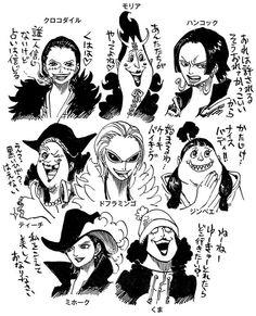 Shichibukai gender bender