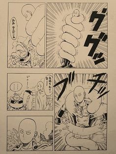 Dragon Ball Z & One-Punch Man Crossover page 19 #Wolfthekid