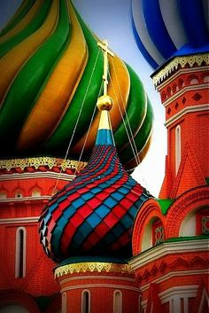 Bright Colors, Moscow, Russia | The Ultimate Photos