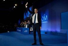 Το κυβερνητικό κοινωνικό πρόσωπο της ΝΔ παρουσίασε ο Κ. Μητσοτάκης στο συνέδριο της ΝΔ Concert, News, Recital, Concerts