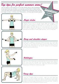 Top Tips for Perfect Summer Arms