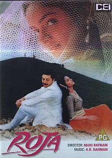 Roja (1992) Roja lives in a Tamil village & her sister is about to marry a man from the city, who decides to marry Roja instead. He is assigned in Kashmir, where he gets abducted by militants who want an independent Kashmir & the release of a terrorist held by the Indian military forces. Will the passionate appeal of this young woman move cold & ruthless military & politician's hearts and minds? Two of the songs are worth remembering after watching the movie: 'Dil hai chhota sa, chhoti si…