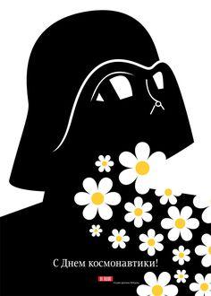 Плакат к 12 Апреля.За мирный космос. Студия Лебедева