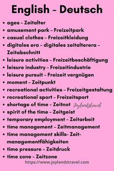 Study German, German English, Learn German, Learn French, Learn English, Italian Lessons, French Lessons, Spanish Lessons, Greek Language