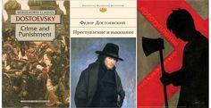 Alguns romances do século XIX se tornaram base para a literatura psicológica, sociológica e filosófica da modernidade. Crime e Castigo, obra fundamental do russo Fiodor Dostoiévski.