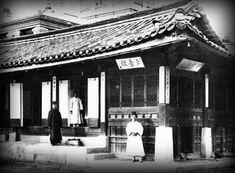 [1895] 명성황후가 시해된 옥호루