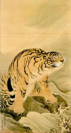 円山応挙(一七三三─一七九五)《虎皮写生図》 Japanese Tiger, Japanese Art, Traditional Paintings, Traditional Art, Illustrations, Illustration Art, Magnificent Beasts, Japanese Drawings, Matchbox Art
