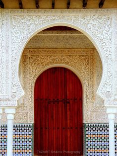 Architecture algérienne du Royal Palace El Méchouar - Tlemcen