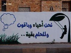 Palestina Mahmoud Darwish
