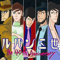 the 40th anniversary by yamadacaje on DeviantArt