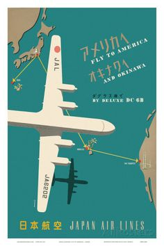Japan Airlines: Fly to America Posters sur AllPosters.fr