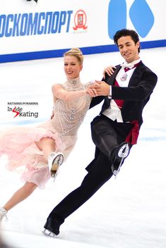 Kaitlyn Weaver Andrew Poje SD practice 2015 Rostelecom Cup (4)