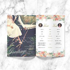 プロフィールブック/結婚式/席次表/メニュー表/セミオーダー/ピンク/花柄/ボタニカル/profilebook/wedding/flower/botanical