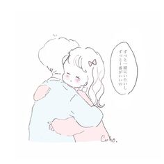 Caho(@chico0811)さんのメディアツイート / Twitter Doodle Icon, Picture Icon, Dibujos Cute, Aesthetic Themes, Cute Chibi, Cute Cartoon Wallpapers, Love Drawings, Couple Art, Cute Anime Couples