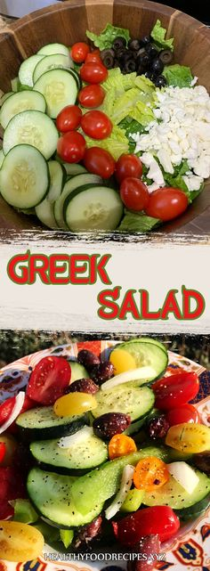The traditional Greek salad recipe; healthy, simple and absolutely delicious! Find out how to make this Horiatiki (Xoriatiki) salad the traditional Greek way with this authentic recipe. Greek Yogurt Salad Dressing, Yogurt Salad Dressings, Greek Chicken Salad, Greek Quinoa Salad, Greek Salad Pasta, Easy Greek Salad Recipe, Greek Salad Recipes, Healthy Salad Recipes, Greek Salad Calories