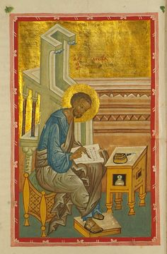 Serbian, Bulgarian, 15th Century, Miniatures, Polish, Painting, Vitreous Enamel, Bulgarian Language