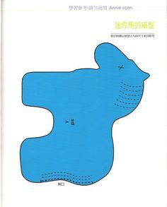 毛毡布动物玩偶 - 草知春 - Álbumes web de Picasa