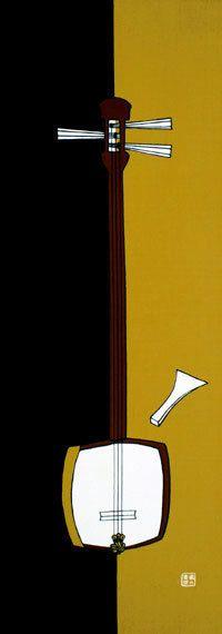 「三味線辛子色」和楽器/踊り/粋