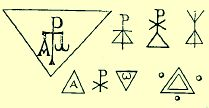 Triangle (symbolisme).