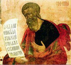 December 3 / December 16 - Prophet Zephaniah (Sophonias)