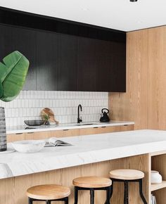 Kitchen Room Design, Kitchen Dining, Kitchen Cabinets, Interior And Exterior, Interior Design, Furniture Companies, Cool Kitchens, Building A House, House Design