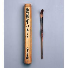 "Bamboo tea scoop ""追銘下ソギ (Undercut)"", by Oribe FURUTA (1544 - 1610), Momoyama period"