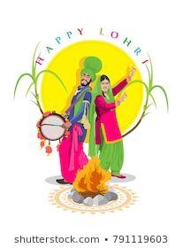 Similar Images, Stock Photos & Vectors of illustration of India background showing its incredible culture and diversity with monument, dance and festival - 546931870 Festivals Of India, Indian Festivals, Happy Lohri Images, Happy Lohri Wishes, Punjab Culture, Doddle Art, 15 August Independence Day, Crying Eyes, Culture Day