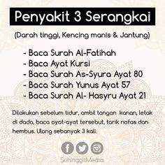 5 Tips Penawar Penyakit Dengan Surah-Surah Al Quran Pray Quotes, Quran Quotes Love, Quran Quotes Inspirational, Islamic Love Quotes, Muslim Quotes, Life Quotes, Reminder Quotes, Self Reminder, Surah Al Quran