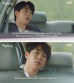 bride of the water god quotes & bride of the water god K Drama, Drama Fever, Truth Hurts Quotes, Bride Of The Water God, Korean Drama Quotes, Drama Funny, Kdrama Memes, Series Movies, Tv Series