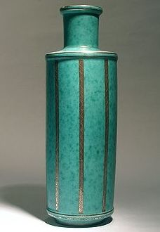 'Argenta' vase by Wilhelm Kåge for Gustavsberg.