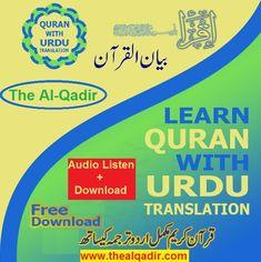 15 Best Akbar Ali images in 2019 | Islamic dua, Islam quran, Islamic