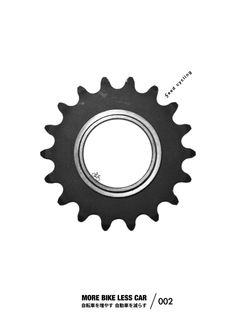 a lo walko: Bicycle Graphic Design