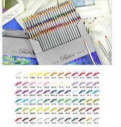 Marco Raffine 72 Colored Pencils