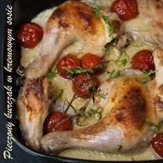 Kurczak w sosie z mascarpone