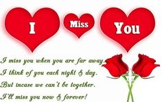 l love you hindi sms – Love Kawin Missing You So Much, L Love You, I Think Of You, Miss You Images, Boy Images, Ill Miss You, I Miss U, Good Morning Photos, Morning Pictures