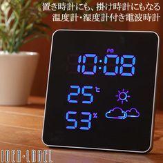 電波時計 IDEAイデア 電波スクエアLED温湿時計(ブラック/ブルーLED) LCR112-BK/BLLED 温度計・湿度計付き置時計