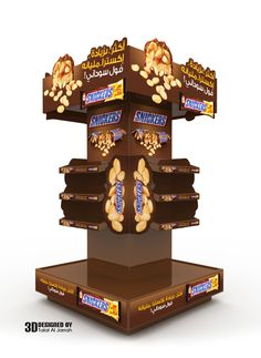 SNICKERS DISPLAY STAND by Talal Al Jarrah, via Behance