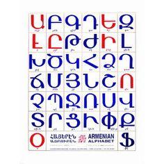 El idioma armenio oriental está entre los diez idiomas más raros del mundo, según un estudio que realizó Tyler Schnoebelen, un lingüista de la Universidad de Standford y los investigadores de la empresa Idibon, al comparar estadísticamente 239 idiomas.