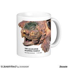 ワニガメのマグカップ ベーシックホワイトマグカップ
