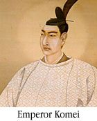 From Wiki-This was Meiji's father who died suddenly at the age of Mutsuhito, later called Meiji was only Navy Ranks, Millard Fillmore, Student Behavior, New Law, Emperor, Japan, Suddenly, Father, Horses