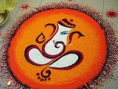 Check out latest ganesh rangoli designs and patterns which you can use to decorate your home this ganesh chaturthi. Easy Rangoli Designs Diwali, Rangoli Simple, Simple Rangoli Designs Images, Rangoli Designs Latest, Rangoli Designs Flower, Rangoli Border Designs, Small Rangoli Design, Rangoli Patterns, Colorful Rangoli Designs