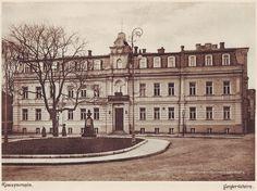 Киев 1912 года. Фотоэкскурсия. Консерватория