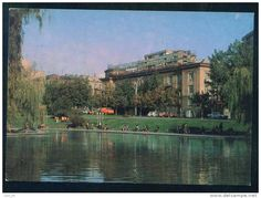 Yerevan / Erevan - THE SWAN LAKE - Stationary Armenia Armenie 108300
